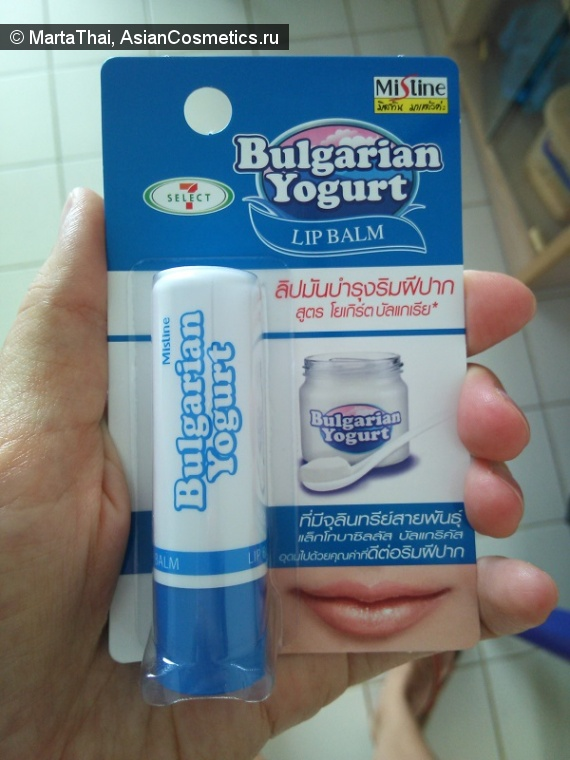 Отзывы:  Bulgarian Yogurt от Mistine