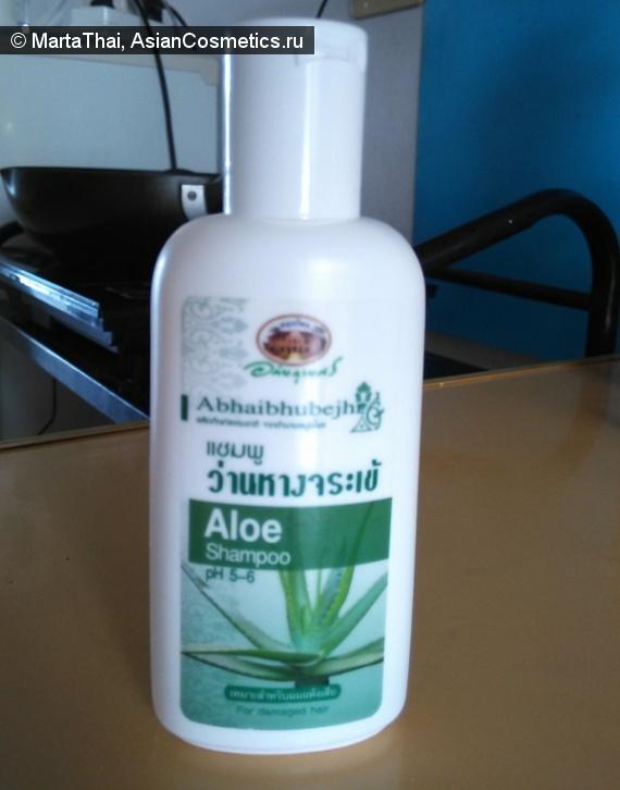 Отзывы:  Aloe Shampoo Abhaibhubejhr