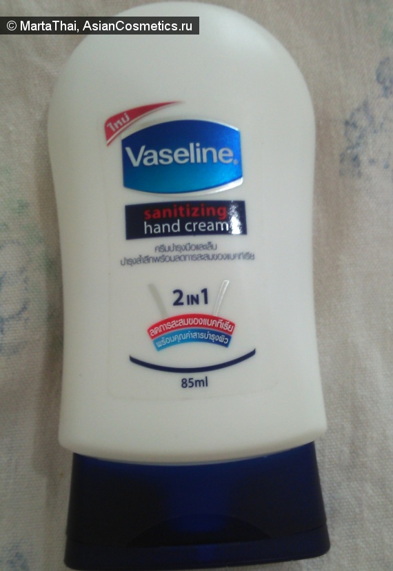 Отзывы: Sanitizing Hand Cream