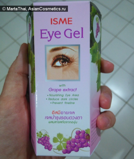 Отзывы: Eye Gel with grape extract