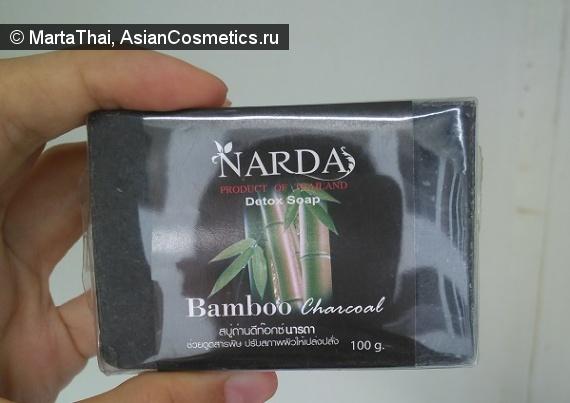 Отзывы: Бамбуковое мыло