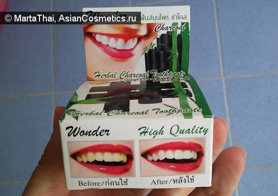 Отзывы: Бамбуковый уголь зубная паста