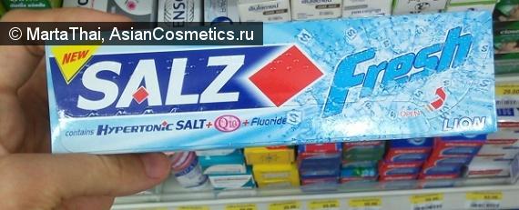 Отзывы: Зубная паста Salz