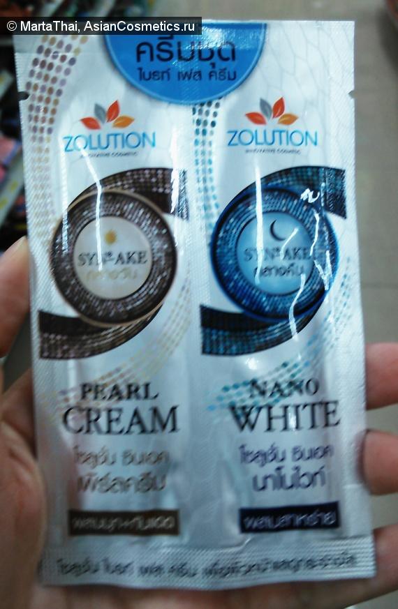 Отзывы: Syn-Ake Nano White и Syn-Ake Pearl Cream