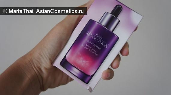 Корейская косметика антивозрастная отзывы
