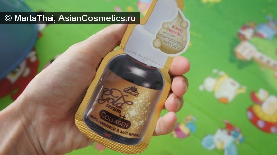 сыворотка BrnB Gold Serum ++ Collagen White Radiance & Anti Wrinkle