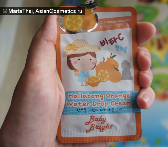 Отзывы:  Hallabong Orange Water Drop Cream