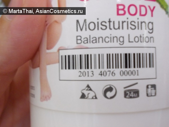Отзывы: Snail Body Moisturizing Balancing Lotion