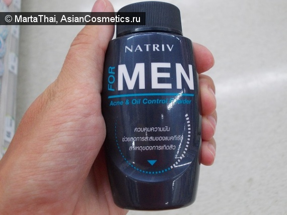Отзывы: Natriv Acne&Oil Control Powder For Men