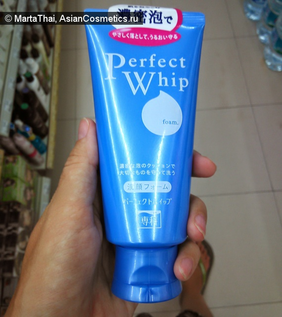 Отзывы: Пенка Perfect Whip Foam от Shiseido