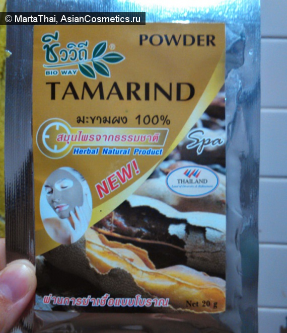 Отзывы: Сухая маска тамаринд