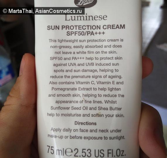 Отзывы: Солнцезащитный крем Boots