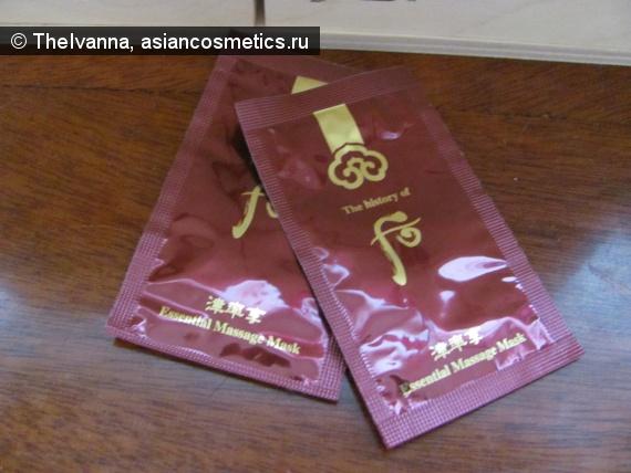 Отзывы об азиатской косметике: Essential Massage Mask от The History of Whoo