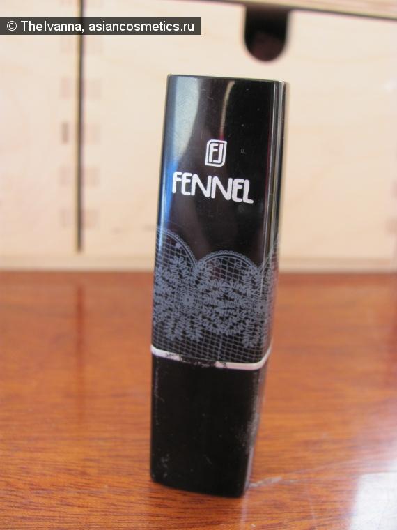 Отзывы об азиатской косметике: Fennel  True Color- помада от тайской косметической фирмы