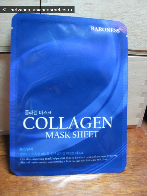 Отзывы об азиатской косметике: Baroness Mask Sheet  - Collagen