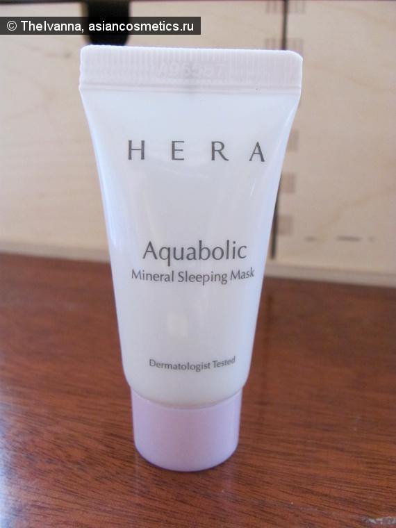 Отзывы об азиатской косметике: Aquabolic Mineral Sleeping Mask of HERA – отличная ночная маска для моей сухой кожи