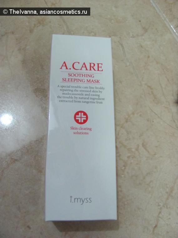 Отзывы об азиатской косметике: A.Care Soothing Sleeping Mask от I.MYSS  – ночная маска на экстренный случай