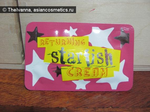 Отзывы об азиатской косметике: Returning Starfish Cream от MIZON - звёздная история