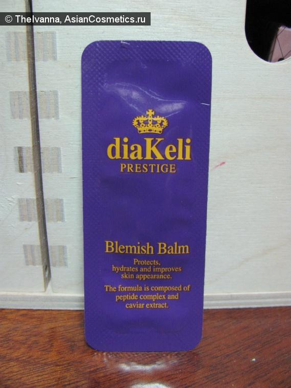 Отзывы об азиатской косметике: diaKeli Prestige Miracle B.B Cream  - ВВ новинка