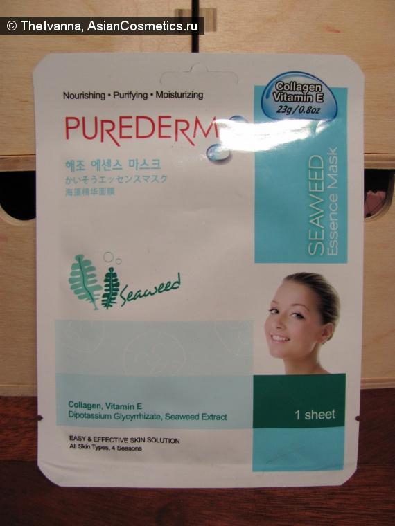 Отзывы об азиатской косметике: Seaweed Essence Mask от Purederm