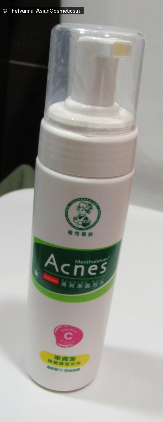 Отзывы об азиатской косметике: Acnes Mentholatum Medicated Foaming Wash – средство, которое помарает мне бороться с высыпаниями