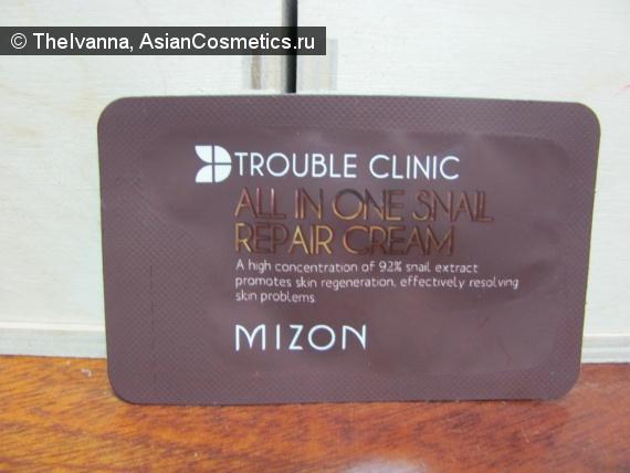 Отзывы об азиатской косметике: Еще одна улитка - All in One Snail Repair Cream от Mizon