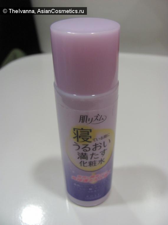 Отзывы об азиатской косметике: HADA RIZUMU Night Time Moisturizing Toner тоник от Kose