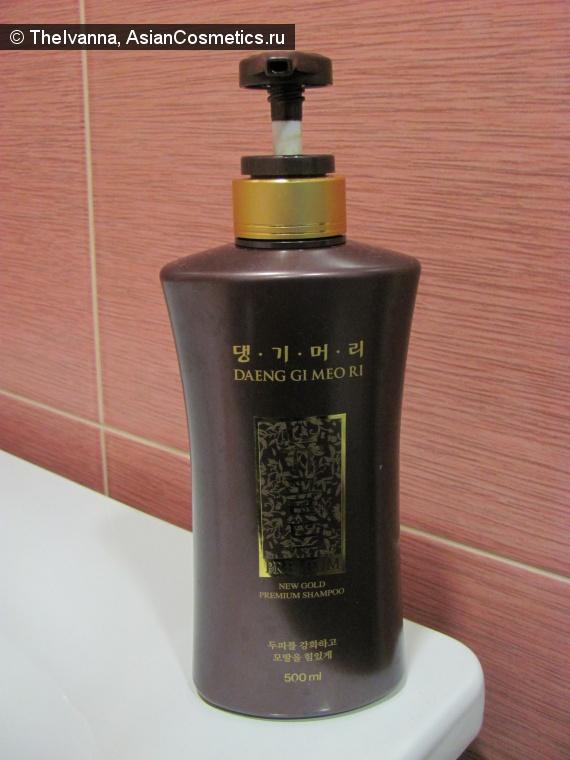 Отзывы об азиатской косметике: Daeng Gi Meo Ri Gold Premium Shampoo