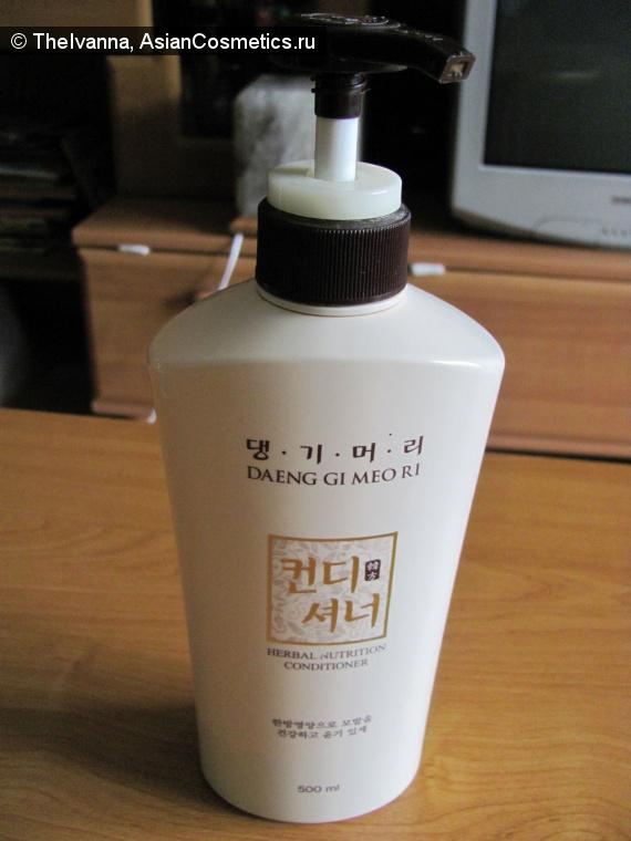 Отзывы об азиатской косметике: DAENG GI MEO RI Herbal Nutrition Conditioner