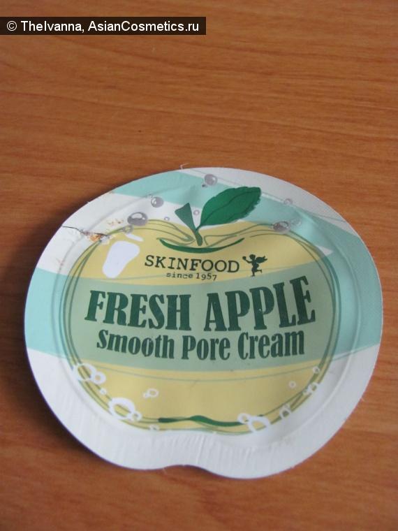 Отзывы об азиатской косметике: SKINFOOD fresh apple smooth pore cream review – отличное средство для сужения пор