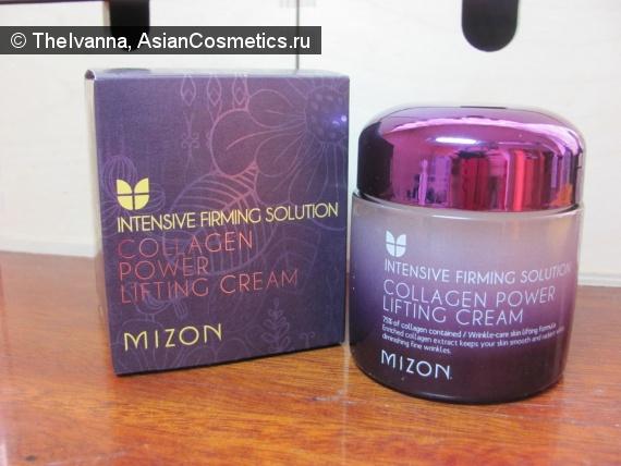 Отзывы об азиатской косметике: Mizon Collagen Power Lifting Cream – отличный подарок для любимой мамочки