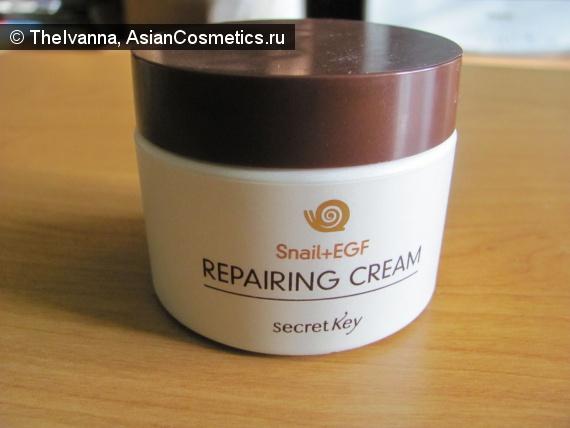 Отзывы об азиатской косметике: Secret Key Snail + EGF Repairing Cream – еще одно улиточное «диво» азиатского производства