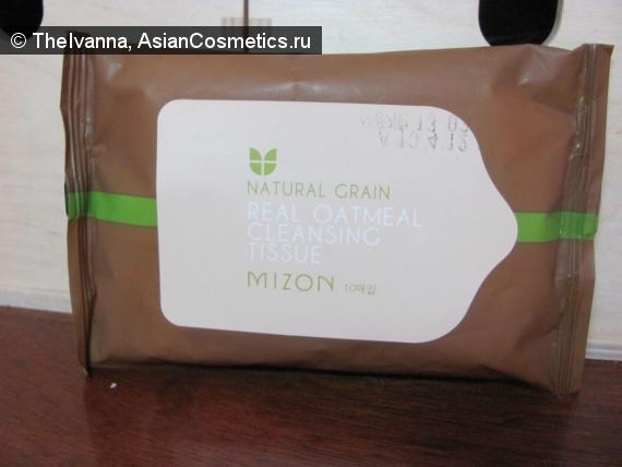 Отзывы об азиатской косметике: Mizon Natural Grain Rice Real Cleansing Tissue