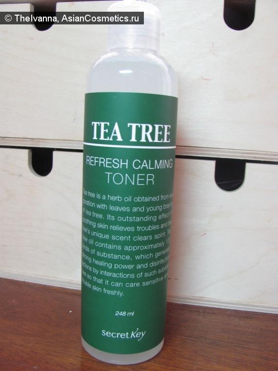 Отзывы об азиатской косметике: Secret Key Tea Tree Refresh Calming Toner
