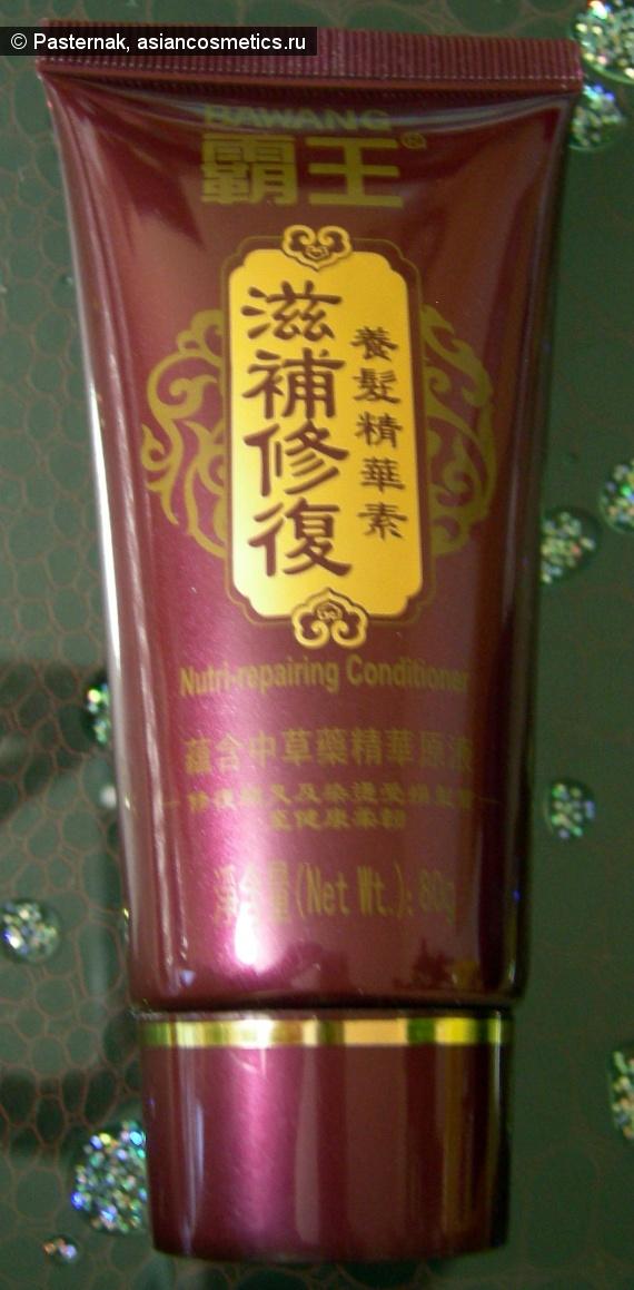 Отзывы об азиатской косметике: Кондиционер  для волос восстанавливающий питательный Bawang