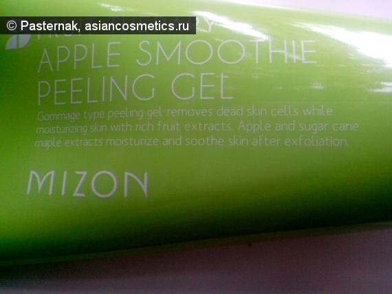 Отзывы об азиатской косметике: О любви к Mizon Apple Juicy Peeling Gel