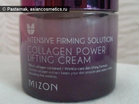 Отзывы об азиатской косметике: За вечную молодость борется Mizon Collagen Power Lifting Cream