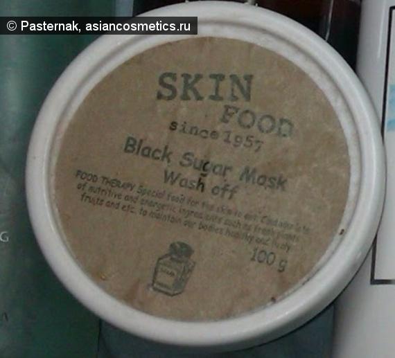 Отзывы об азиатской косметике: Неприятность - Black Sugar Mask Wash Off от Skinfood