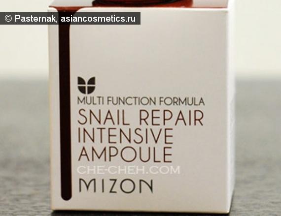 Отзывы об азиатской косметике: Дополнительный удар по морщинам - MIZON Multi Function Formula Snail Repair Intensive Ampoule 30мл