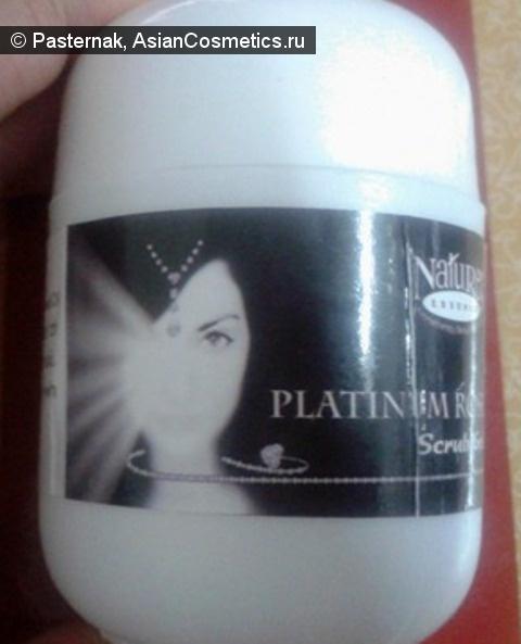 Отзывы об азиатской косметике: Мое разочарование - Nature's Essence Platinum Rose Scrub Gel