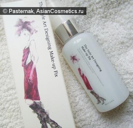 Отзывы об азиатской косметике: Моя любовь -  Missha The Style Art Designing Make Up Fix