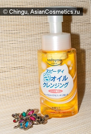 Отзывы: Speedy Bubble Cleansing Oil Makeup Removal
