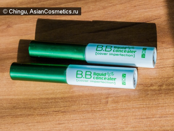 Отзывы: VOV BB Liquid Concealer