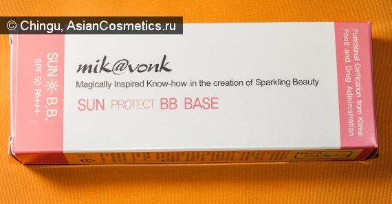 Отзывы: Mikatvonk Sun Protect bb base (SPF 50) – то, что я люблю