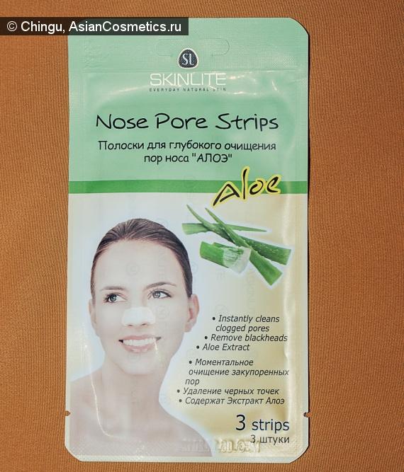 Отзывы: Очищающие полоски для носа от Skinlite