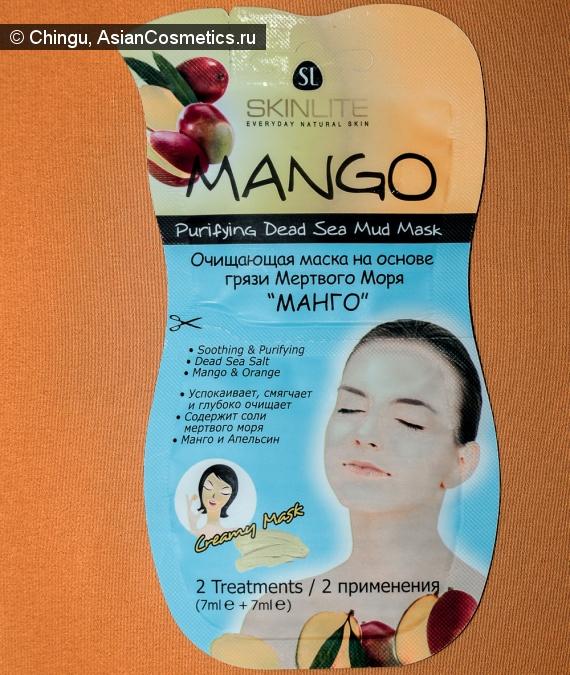 Отзывы: Skinlite «Mанго»
