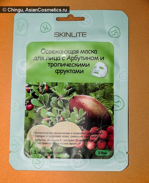 Отзывы: Skinlite освежающая маска для лица с арбутином и тропическими фруктами отзыв