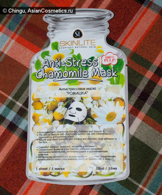 Отзывы: Anti-stress chamomile mask от Skinlite