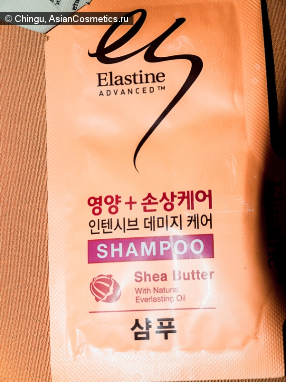 Отзывы: Elastine edvanced shampoo
