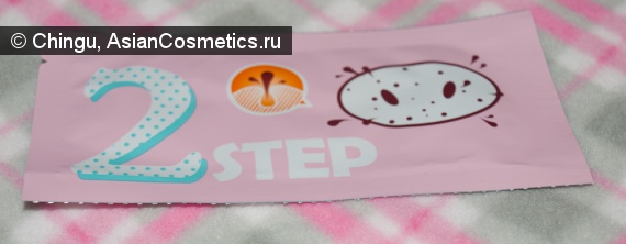 Отзывы: Holika holika Pig nose clear black head 2 step